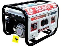 Электрогенераторы - Генератор бензиновый БГ 3000 Р Ресанта, 0