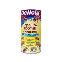 Средства от насекомых - DELICIA порошок для борьбы с муравьями 125г, 0