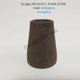 Водопроводные трубы и фитинги - Переход 43х5-33,7х4,5 сталь 20 ГОСТ 17378, 0