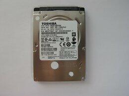 """Внутренние жесткие диски - Жесткий диск ноутбука 2,5"""" HDD TOSHIBA 500Gb…, 0"""