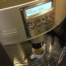 Кофеварки и кофемашины - Кофемашина DeLonghi esam 3500.S, 0