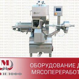 Прочее оборудование - Клипсатор автоматический двухскрепочный КН-501 Компо , 0
