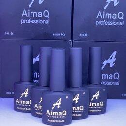 Маникюрные и педикюрные принадлежности - Каучуковая база Aimaq pro, 0