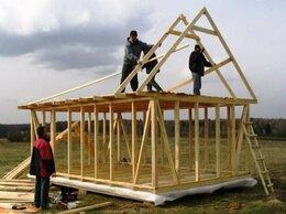 Архитектура, строительство и ремонт - Строитель каркасных домов/бань, 0