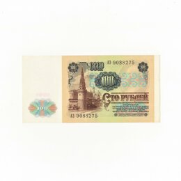 Банкноты - 100 Рублей 1991, 0
