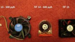 Кулеры и системы охлаждения - Запчасти для компьютера – Вентилятор кулер для…, 0