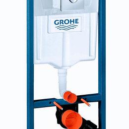 Бачки для унитазов - Новая инсталляция Grohe Rapid SL, 0