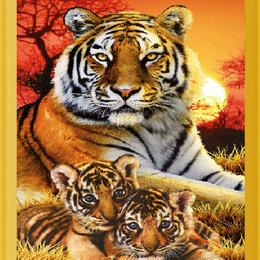 Рукоделие, поделки и сопутствующие товары - Тигрица с тигрятами Артикул : L 516, 0