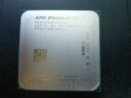 Процессоры (CPU) - AMD Phenom X4 925 2.8Ghz 4 ядра (Сокет AM3), 0