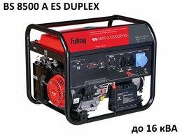 Электрогенераторы - Генератор бензин Fubag BS 8500 A ES DUPLEX 641002, 0
