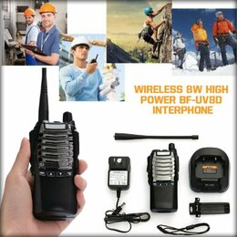 Рации - Радиостанция Baofeng UV-8D, 0