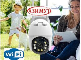 Камеры видеонаблюдения - Камера видеонаблюдения с wifi уличная поворотная…, 0