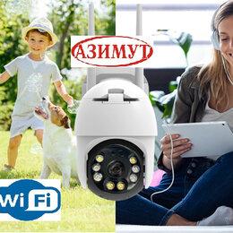 Камеры видеонаблюдения - Камера видеонаблюдения с wifi уличная поворотная 360гр., 0
