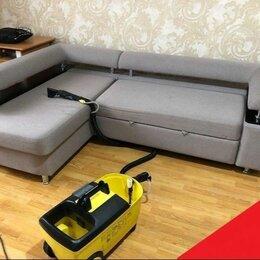 Бытовые услуги - Химчистка мебели, чистка диванов, матрасов, ковров, 0