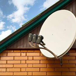 Спутниковое телевидение - Телевидение и интернет на дачу Чехов-Климовск, 0