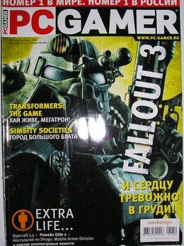 Журналы и газеты - РС GAMER. N 9 (59), сентябрь 2007 г. 2007 г., 0