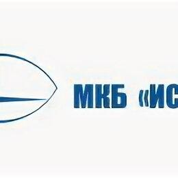 "Фрезеровщики - АО ""МКБ ""Искра"", 0"