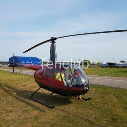 Вертолеты - Вертолет Robinson R44 Astro, 1996 г., 0