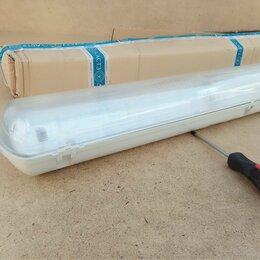 Люстры и потолочные светильники - Пылевлагозащищённый светодиодный светильник ip65, 0