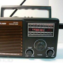 Радиоприемники - Радиоприемник ATLANFA AT-815, 0
