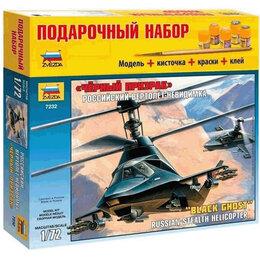 """Пазлы - Российский вертолет-невидимка """"Черный призрак"""" 7232, 0"""