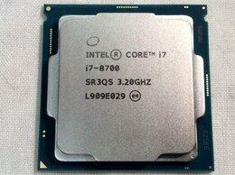 Процессоры (CPU) - Процессор Intel Core i7-8700 OEM, 0