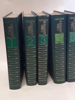 Художественная литература - Савва Дангулов. Собрание сочинений в 5 томах.…, 0