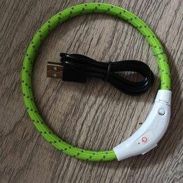 Ошейники  - Ошейник для собак светящийся и мигающий с USB-зарядкой  , 0