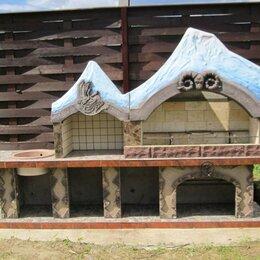 Грили, мангалы, коптильни - Печь барбекю №25 Гора Арарат, 0