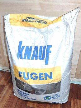 Строительные смеси и сыпучие материалы - Шпаклёвка гипсовая универсальная Knauf Fugen 25 кг, 0