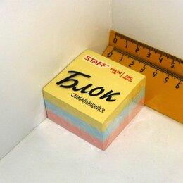 Бумага и пленка - БУМАГА д/заметок 50*50 300л STAFF 3 цвета 127145, 0