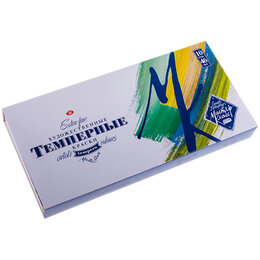 Аэрозольная краска - Краски темперные Мастер-Класс, 10 цветов, 46мл/туба, картон, 0