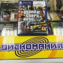 Игры для приставок и ПК - Grand Theft Auto V (PS4), 0