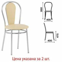 """Кресла и стулья - Стулья для столовых, кафе, дома """"Florino"""", комплект 2 шт., хромиров..., 0"""