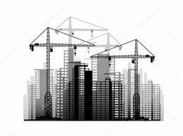 Строительная бригада - Строительство, 0