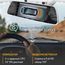 Автоэлектроника и комплектующие - Зеркало регистратор Fugicar FC8, 0