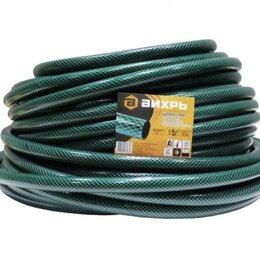 Шланги и комплекты для полива - Шланг поливочный армированный Вихрь (зеленый) 25м, 0