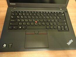 Ноутбуки - Ноутбуки, Планшеты и телефоны, 0