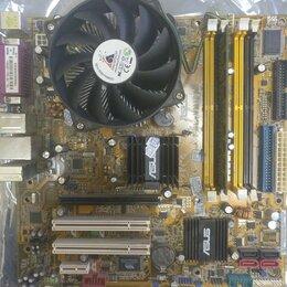 Материнские платы - Комплект  Мат.плата ASUS P5L-VM 1394 с процессором Celeron 440 2.0 Ггц и кулером, 0