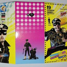 Билеты - Билет-буклет Дискотека 90-х , 0