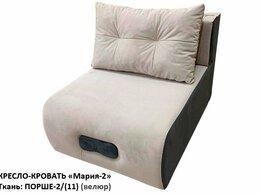"""Кресла - ✔️ Кресло-кровать """"Мария-2"""" ткань Порше (велюр)…, 0"""