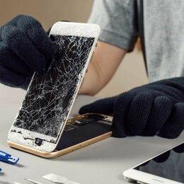 Ремонт и монтаж товаров - Ремонт iPhone, 0