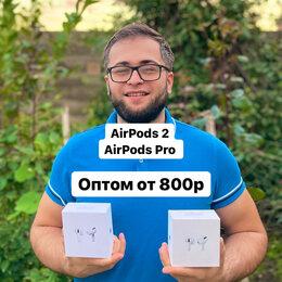 Наушники и Bluetooth-гарнитуры - Беспроводные наушники Airpods, 0