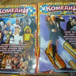 Игры для приставок и ПК -  DVD диски + игры+ Фильмы, 0