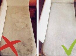 Бытовые услуги - Химчиста мягкой мебели, 0