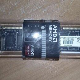 Модули памяти - Память оперативная  AMD ddr3 4gb 1333mhz R334G1339U1S-U, 0