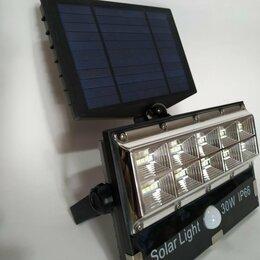 Уличное освещение - Прожектор аккумуляторный, солнечная панель, датчики, 0