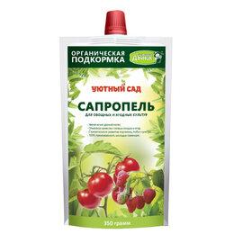 Сельское хозяйство - Удобрение для овощных и ягодных культур Уютный сад УУОЯ, 0