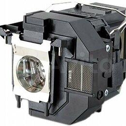 Аксессуары для проекторов - Лампа для проектора EPSON ELPLP96, 0
