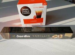 Кофеварки и кофемашины - Кофе капсулы Nescafe dolce gusto lungo, Jardin…, 0